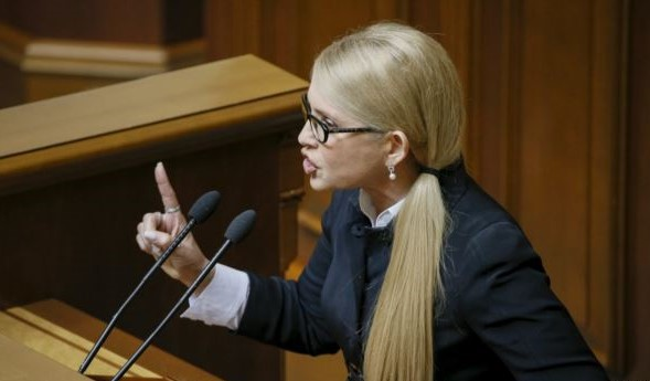 Will be Yulia Timoshenko nominated as the President of Ukraine?