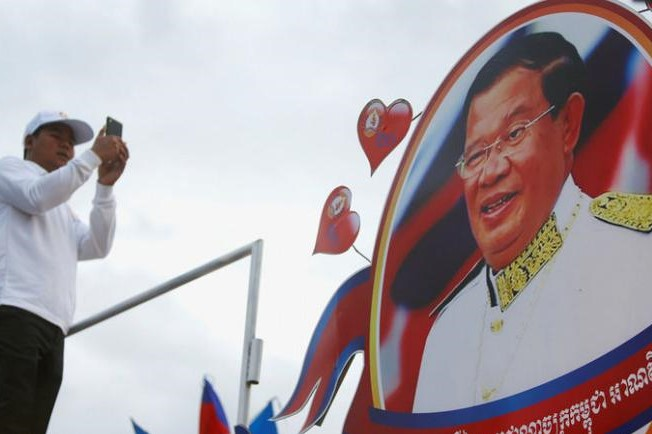 Will the Cambodian People's Party win the upcoming parliamentary elections?