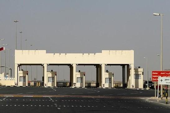 Will UAE lift measures against Qatar?