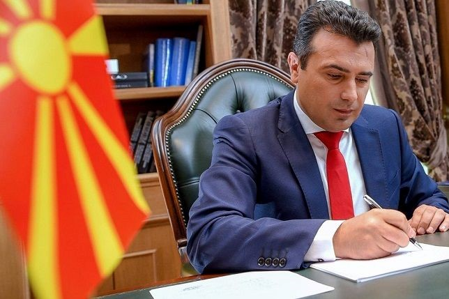 Will Macedonia change its name on September 30?