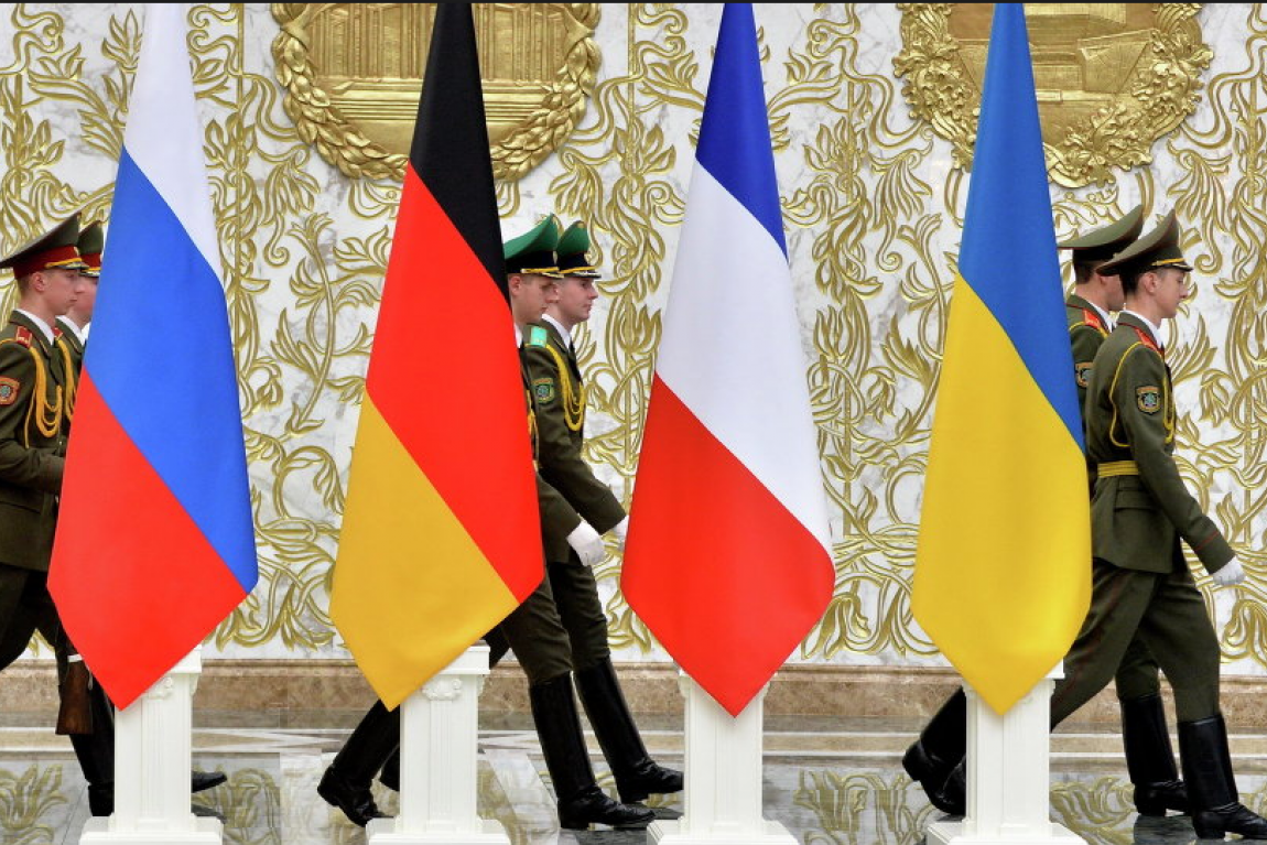 "Will "" the Normandy format"" talks on the Kerch Strait crisis be held till the of the year?"
