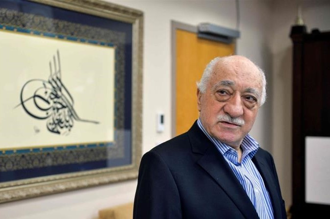 Will the USA extradite Fethullah Gulen to Turkey till the end of 2018?