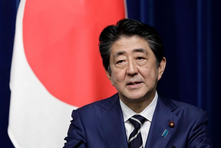 Will Japan's PM visit Iran by mid June?