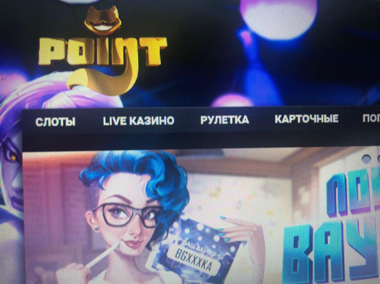 Смотреть онлайнказино на лайткоины с игровыми автоматами и пополнением в ltc бет онлайн зарубежные