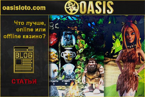 Demo russiancasino com games slot