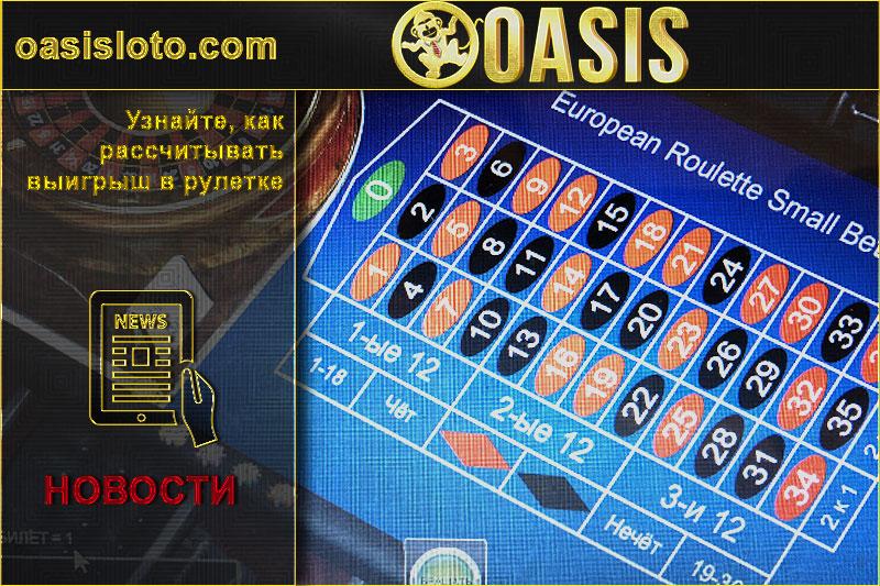Игры казино рулетка бесплатно