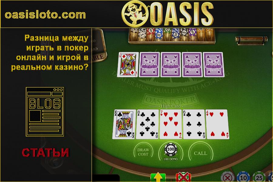 Игровые аппараты 888 играть бесплатно