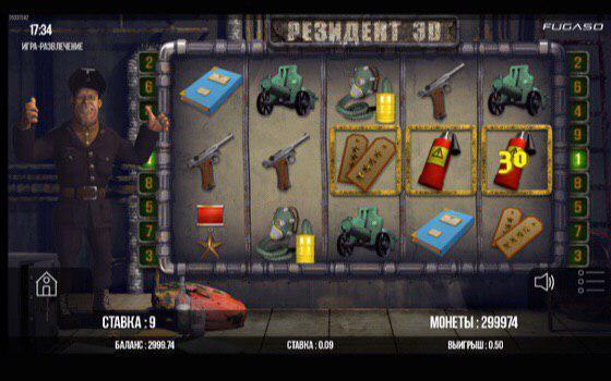 Игровые автоматы 3 д играть покер онлайн на реальные деньги скачать бесплатно на