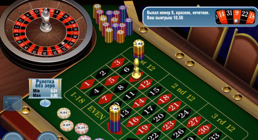 Американская рулетка играть на реальные деньги спа-отель казино находится в сердце сайменских озер