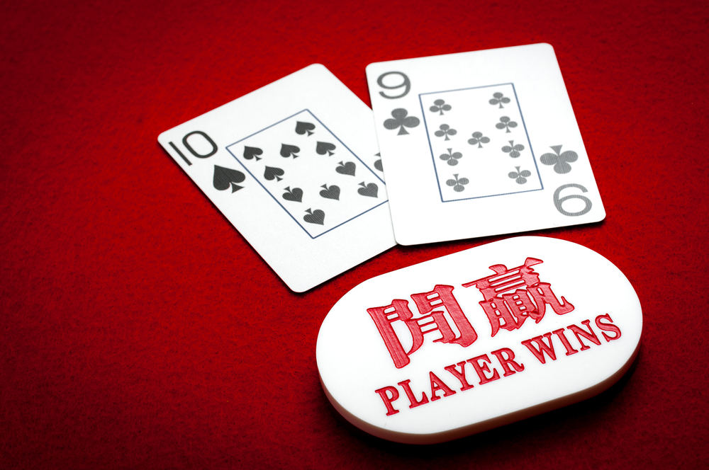Baccarat - how to win?